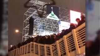 Σοκαριστικό βίντεο από την κατάρρευση γέφυρας σε πάρκο της Μόσχας