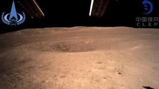Η σκοτεινή πλευρά της σελήνης αποκαλύπτεται: Ιστορική πρωτιά της Κίνας