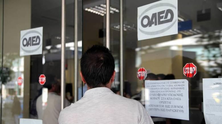 ΟΑΕΔ: Χιλιάδες θέσεις εργασίας από τα νέα προγράμματα του 2019