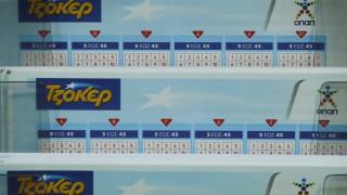 Κλήρωση Τζόκερ: Αυτοί είναι οι αριθμοί που κερδίζουν τα 600.000 ευρώ