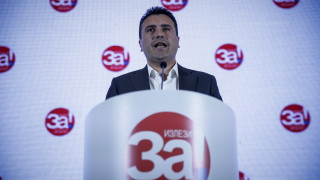 Ζάεφ: Ανησυχώ γιατί αυτοί που ψηφίζουν είναι οι βουλευτές