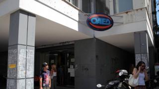 ΟΑΕΔ: 24.000 θέσεις εργασίας από τα νέα προγράμματα