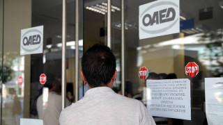 ΟΑΕΔ: Αμοιβές για 5.500 νέους επιστήμονες