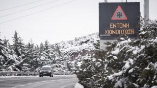 Καιρός: Δεν… ησυχάζει η «Σοφία» - Χιόνια, ισχυροί άνεμοι και πολικές θερμοκρασίες το Σάββατο