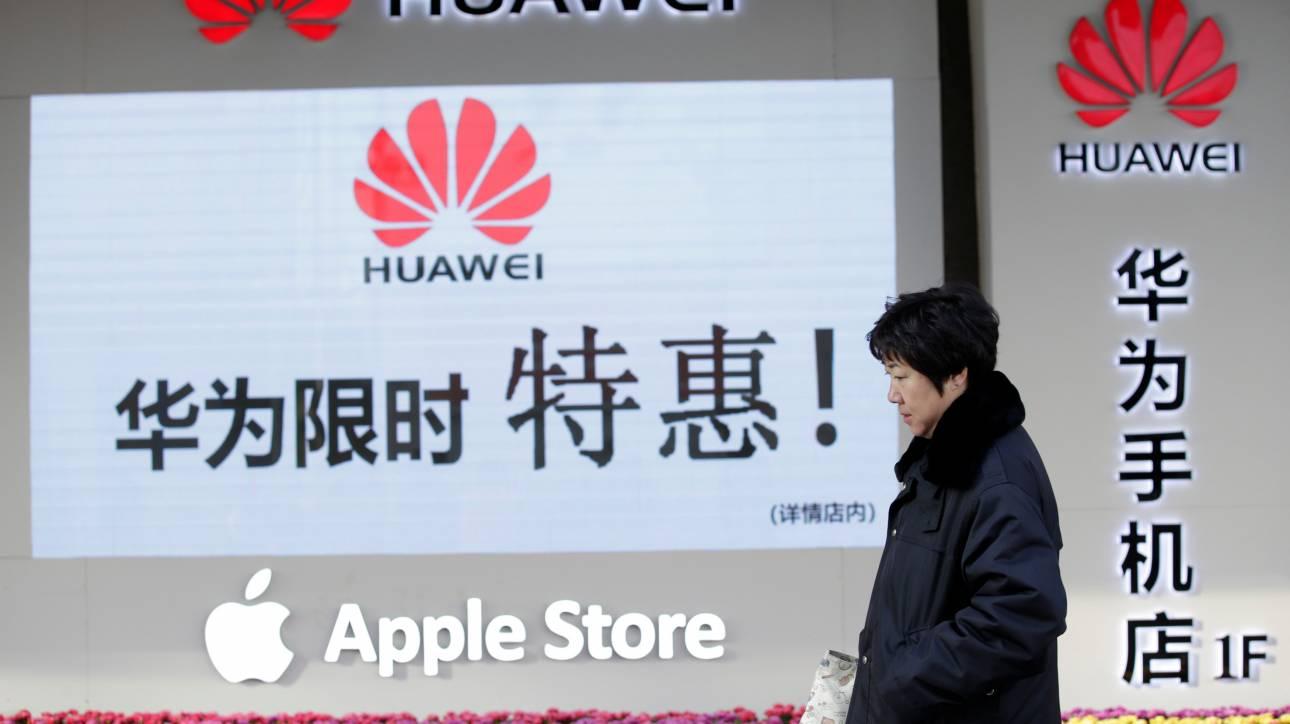 Σάλος με το πρωτοχρονιάτικο μήνυμα της Huawei στο Twitter μέσω... iPhone