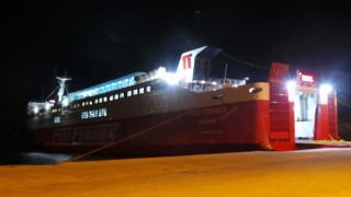 Με ασφάλεια κατέπλευσε το «Fast Ferries Andros» στη Ραφήνα
