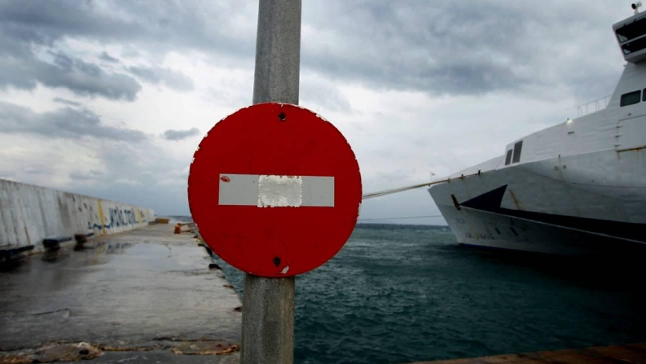 Κακοκαιρία: Προβλήματα και στις ακτοπλοϊκές συγκοινωνίες – Σε ποια λιμάνια είναι «δεμένα» τα πλοία