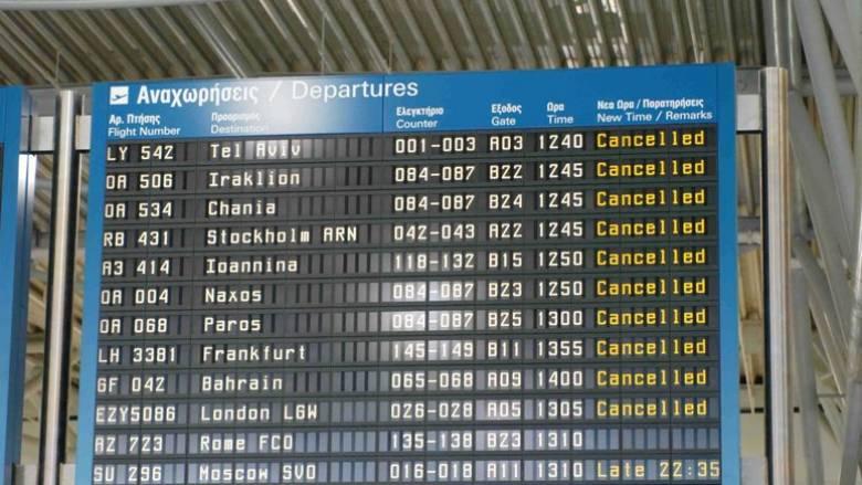 Καιρός - Ματαιώνονται πτήσεις στο «Μακεδονία»: Πού μπορείτε να ενημερωθείτε για τα δρομολόγια