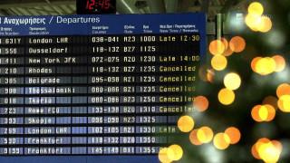 Η κυβέρνηση στέλνει αεροπλάνο για τους εγκλωβισμένους Έλληνες στη Ρουμανία