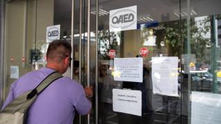 ΟΑΕΔ: Χιλιάδες θέσεις εργασίας για ανέργους σε προγράμματα του νέου έτους