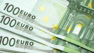 Εφάπαξ οικονομική ενίσχυση 1.000 ευρώ: Δείτε αν τη δικαιούστε