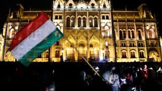 Ουγγαρία: Δεκάδες χιλιάδες διαδηλωτές κατά της κυβέρνησης Όρμπαν και του «νόμου των σκλάβων»