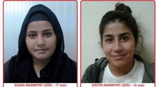 Συναγερμός στις αρχές για την εξαφάνιση δύο ανήλικων κοριτσιών στα Πατήσια