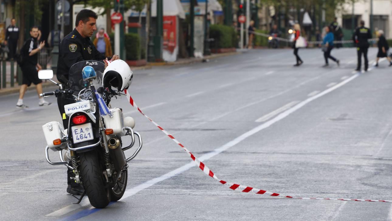 Κυκλοφοριακές ρυθμίσεις σε Αθήνα και Πειραιά για τον εορτασμό των Θεοφανείων