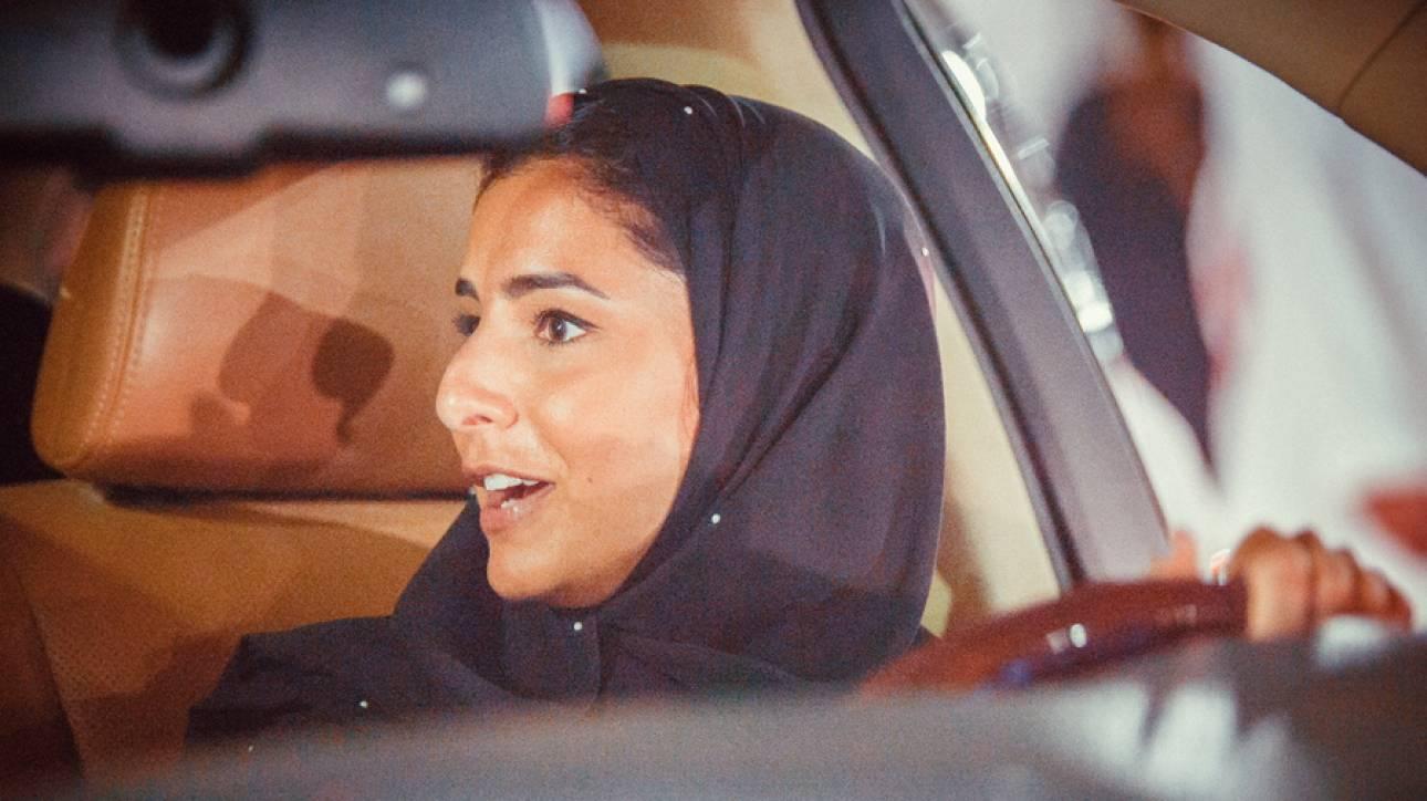 Σαουδική Αραβία: Οι γυναίκες θα ενημερώνονται για το διαζύγιο μέσω... sms