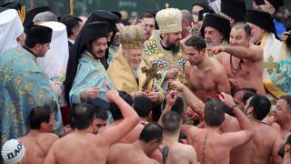 Φανάρι: Ο αγιασμός των υδάτων από τον Οικουμενικό Πατριάρχη Βαρθολομαίο στον Κεράτειο κόλπο
