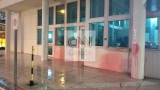 Επίθεση του Ρουβίκωνα στην αμερικανική πρεσβεία