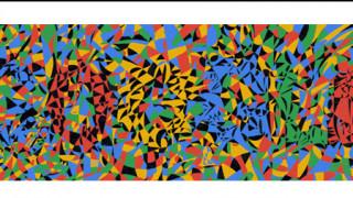 Φαχρελνισά Ζεΐντ: Αφιερωμένο στην σπουδαία ζωγράφο το σημερινό Doodle της Google