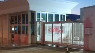 Δύο συλλήψεις για την επίθεση του Ρουβίκωνα στην αμερικανική πρεσβεία