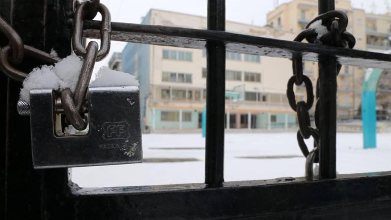 Κακοκαιρία - «Τηλέμαχος»: Ποια σχολεία θα είναι κλειστά την Τρίτη - Tι θα γίνει στην Αττική