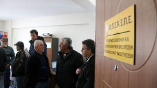 ΟΠΕΚΕΠΕ: Πληρωμές 8,7 εκατομμυρίων ευρώ