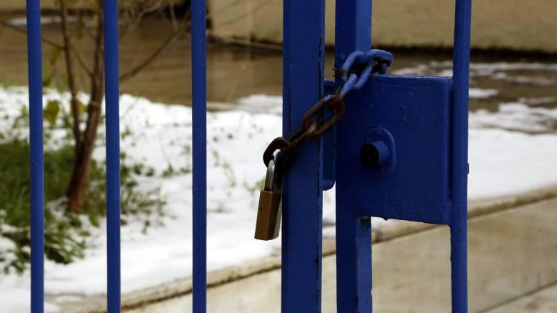 Κακοκαιρία «Τηλέμαχος»: Ποια σχολεία θα παραμείνουν αύριο κλειστά