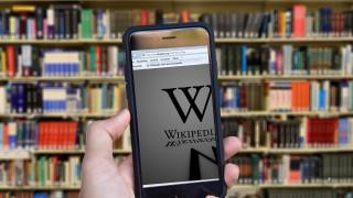 Μέγας Αλέξανδρος, Μακεδονία, La casa de papel: Τι αναζήτησαν οι Έλληνες στην Βικιπαίδεια
