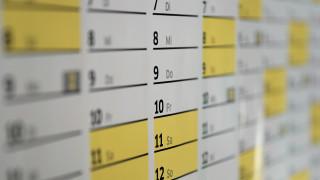 Αργίες 2019: Ποιες μέρες «πέφτουν»