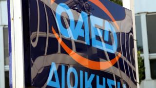ΟΑΕΔ: 24.000 θέσεις εργασίας από προγράμματα που έρχονται