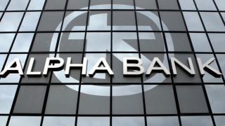 Οι βασικές στοχεύσεις της Alpha Bank για το 2019