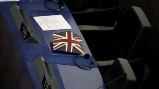 Brexit: «Κλείδωσε» η ημερομηνία για τη διεξαγωγή ψηφοφορίας στο βρετανικό κοινοβούλιο