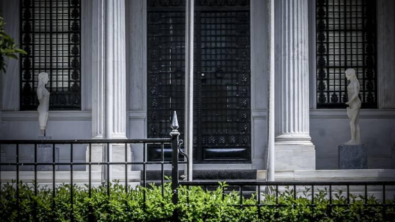 Μαξίμου: Ο κ. Μητσοτάκης να καταθέσει πρόταση δυσπιστίας και να φανεί στη Βουλή η δύναμή του