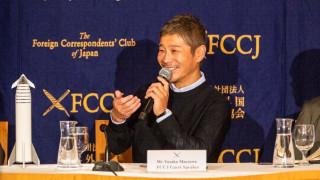 Twitter: Παγκόσμιο ρεκόρ από Ιάπωνα μεγιστάνα - Δείτε τι έγραψε και τους «τρέλανε» όλους!