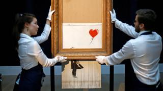 Για πρώτη φορά στο κοινό ο αυτοκαταστρεφόμενος πίνακας του Banksy