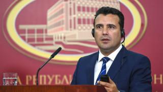 Ξεκινά η συζήτηση για την αναθεώρηση του Συντάγματος στην πΓΔΜ