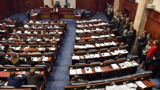 Παραιτήθηκε βουλευτής του Ζάεφ - Διεκόπη η συζήτηση για τη συνταγματική αναθεώρηση