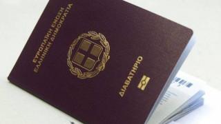 The Times: Το ελληνικό διαβατήριο μεταξύ των ισχυρότερων του κόσμου - Ποιος είναι ο λόγος