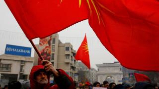 «Βιασμός της Δημοκρατίας η αλλαγή Συντάγματος» διαμηνύει η αντιπολίτευση της ΠΓΔΜ