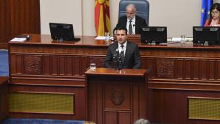 Ζάεφ: Η Ελλάδα δεν μπορεί να μας αρνηθεί τη «μακεδονική ταυτότητα»