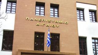 Φάκελος με ύποπτη σκόνη στο πανεπιστήμιο Αιγαίου - Στο νοσοκομείο επτά άτομα