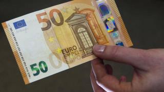 Με εισοδηματικά κριτήρια η ρύθμιση χρεών προς την εφορία