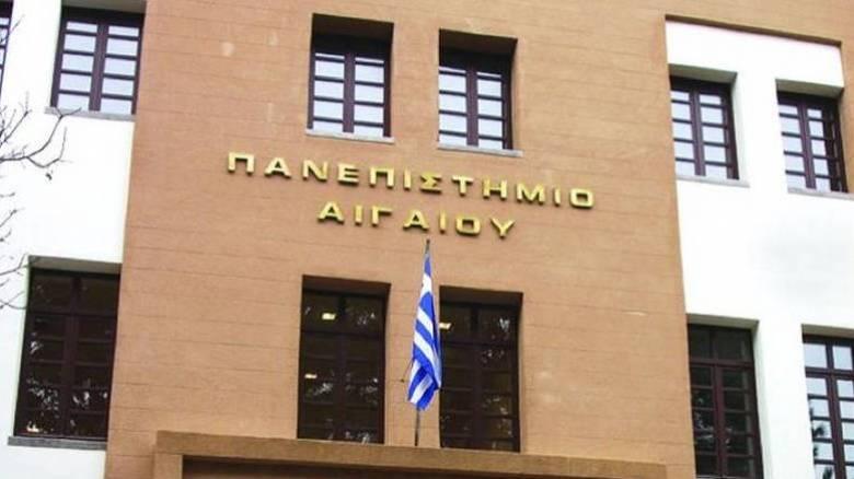 Πανεπιστήμιο Αιγαίου: Παραμένουν στο νοσοκομείο επτά άτομα – Κλειστό επ' αόριστον το Ίδρυμα