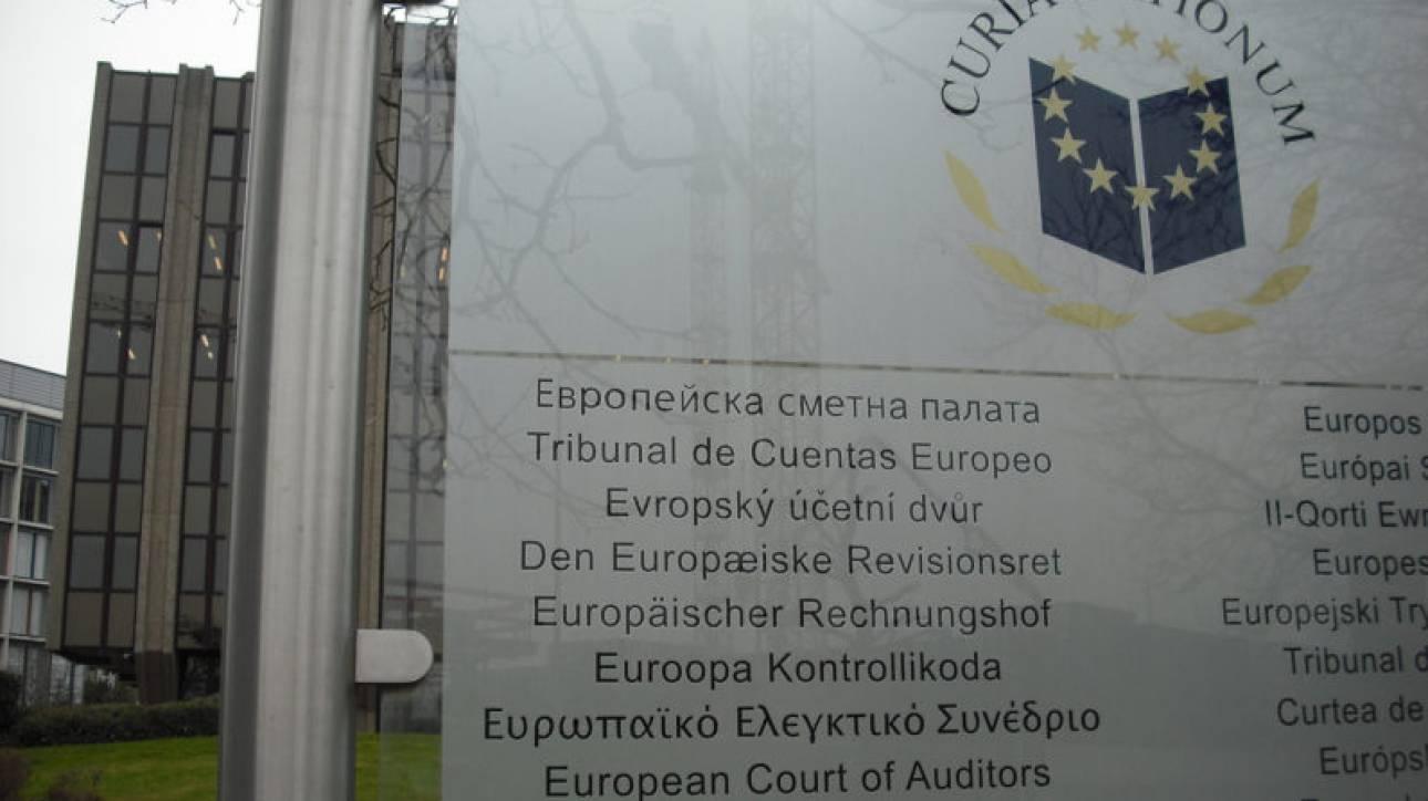 Έκθεση «κόλαφος» για την απάτη σε βάρος του προϋπολογισμού της ΕΕ
