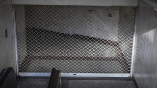 Μετρό: Ποιοι σταθμοί κλείνουν σήμερα και αύριο λόγω της επίσκεψης Μέρκελ