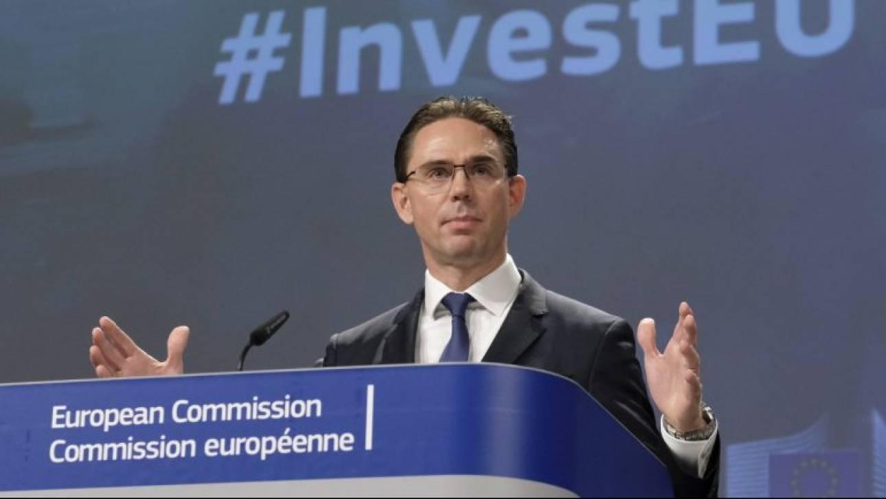 Συνέδριο για τις επενδύσεις και την απασχόληση διοργανώνει η Ευρωπαϊκή Επιτροπή στην Αθήνα