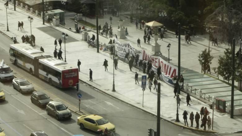«Παραλύει» η Αθήνα λόγω της επίσκεψης Μέρκελ