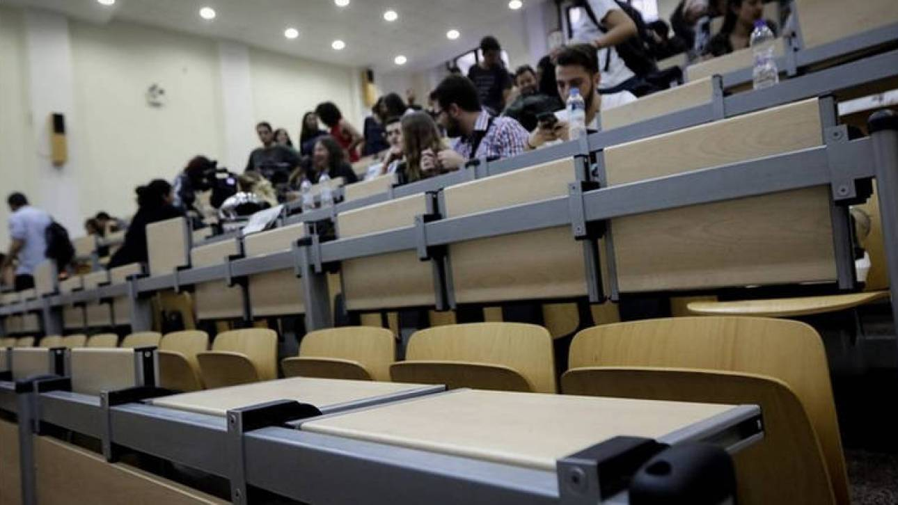 Έντεκα οι ύποπτοι φάκελοι που εστάλησαν σε πανεπιστημιακά ιδρύματα