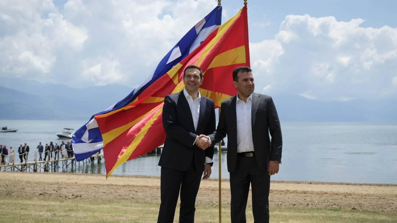 Βιβλία και χάρτες χωρίς αρχαιοελληνικά και μακεδονικά σύμβολα ζητά η Ελλάδα από την πΓΔΜ