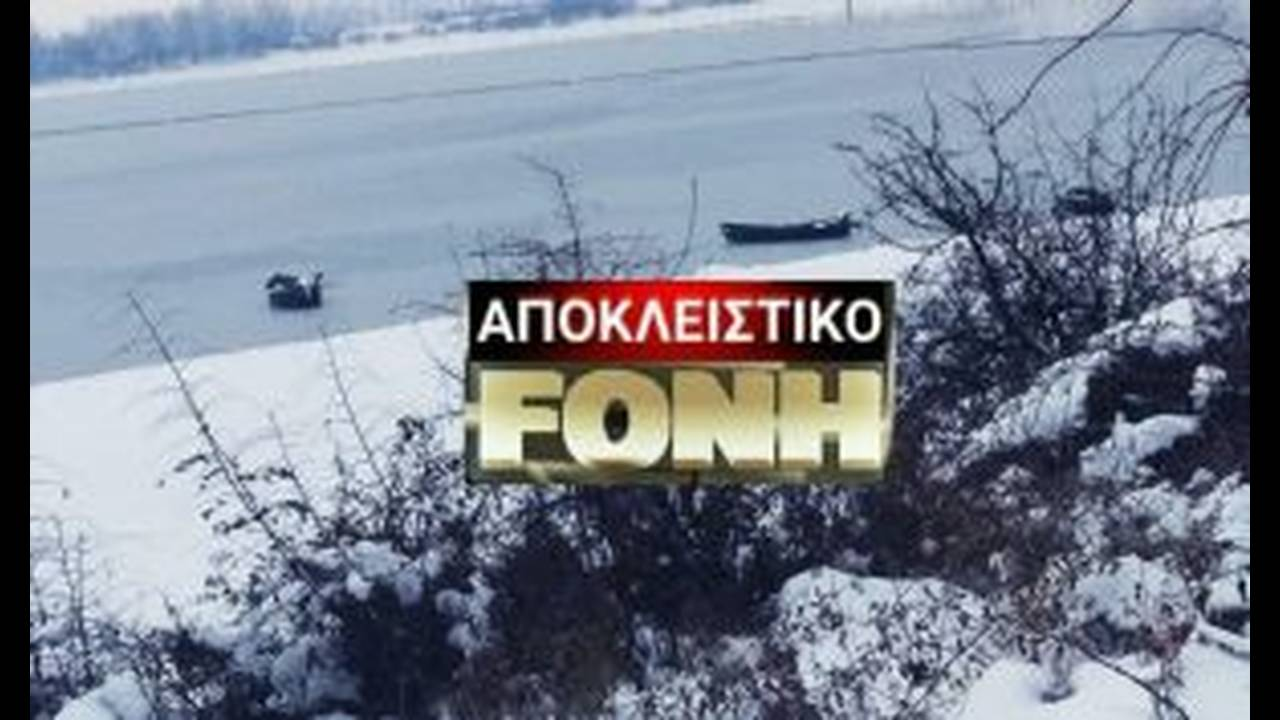 https://cdn.cnngreece.gr/media/news/2019/01/10/161385/photos/snapshot/IMG_20190110_150704.jpg