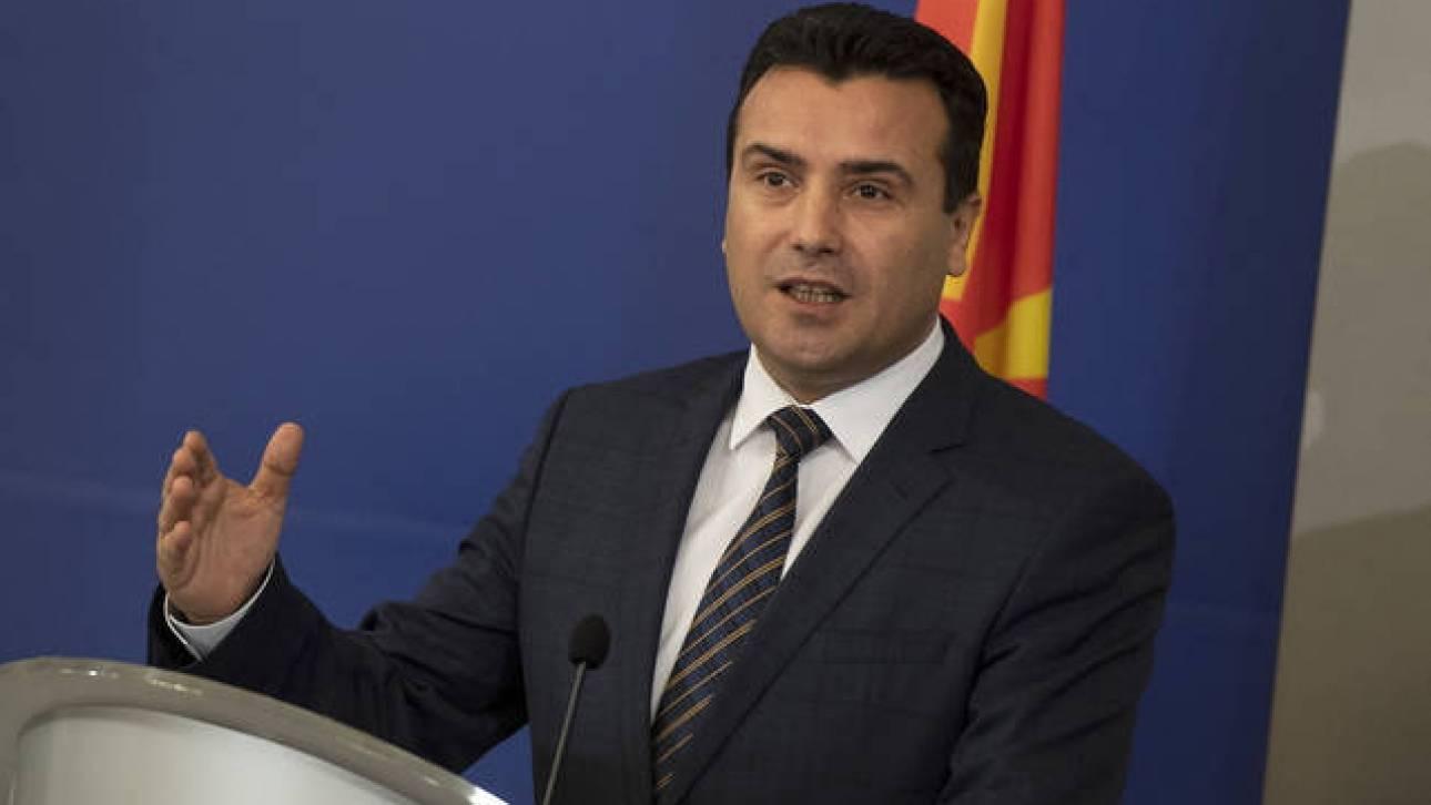 Θρίλερ στη Βουλή της πΓΔΜ: Δεν βρίσκει τους 80 ο Ζάεφ - Αναβλήθηκε η συνεδρίαση